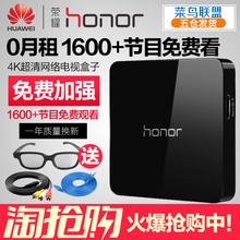honor/荣耀 荣耀盒子华为M321高清4K网络电视机顶盒子硬盘播放器