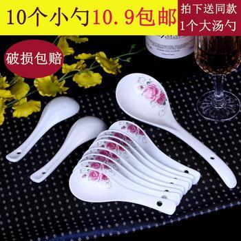 10只搭配同款大勺创意骨瓷小调羹