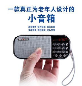 金正169a收音机MP3迷你小音响插卡音箱老人便携式播放器随身听