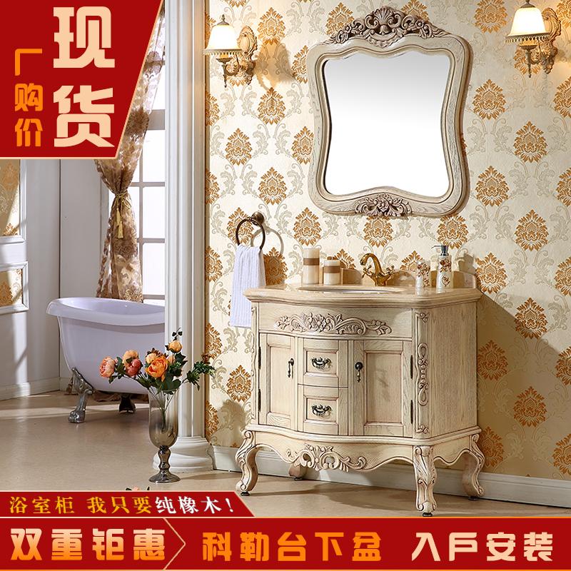 简欧式浴室柜红橡木落地洗手洗脸台盆卫生间洗漱柜柜