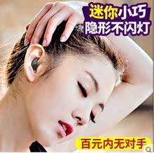 运动蓝牙耳机超小立体4.1迷你耳塞跑步音乐无线耳塞式开车包邮