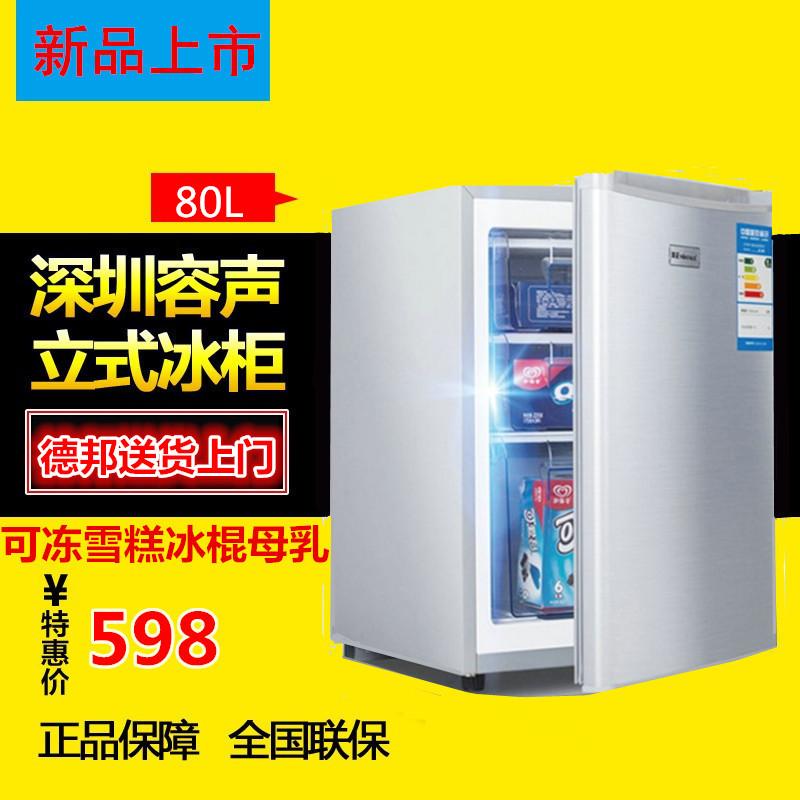全冷冻茶叶单门冰箱立式冷柜侧开迷你小型家用商用80L特价小冰柜