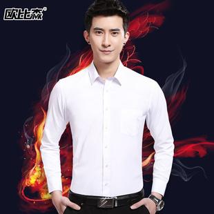 保暖白衬衫男士长袖加绒加厚韩版修身商务休闲衬衣正装青少年寸衫