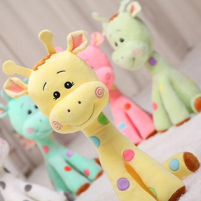 可爱长颈鹿公仔宝宝安抚毛绒玩具小号鹿布偶娃娃儿童圣诞节礼物品