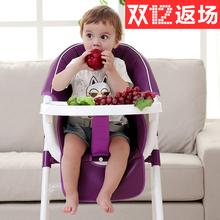 安全bb凳子 宝宝餐椅婴儿童用座椅吃饭桌椅宜家多功能便携式特价