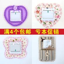创意开关贴墙贴保护套韩式蕾丝布艺简约现代欧式灯开关插座装饰套