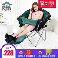 阑珊阁懒人沙发电脑椅子家用学生宿舍椅时尚休闲椅折叠孕妇靠背椅