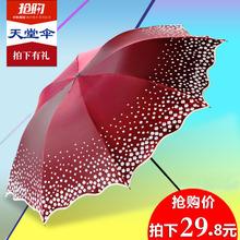 女两用 超强黑胶防晒防紫外线三折叠遮阳伞晴雨伞 专卖 天堂伞正品