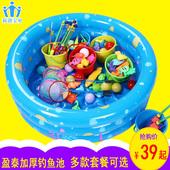 儿童钓鱼玩具池套装批发磁性1-3岁小孩戏水益智男女宝宝小猫钓鱼