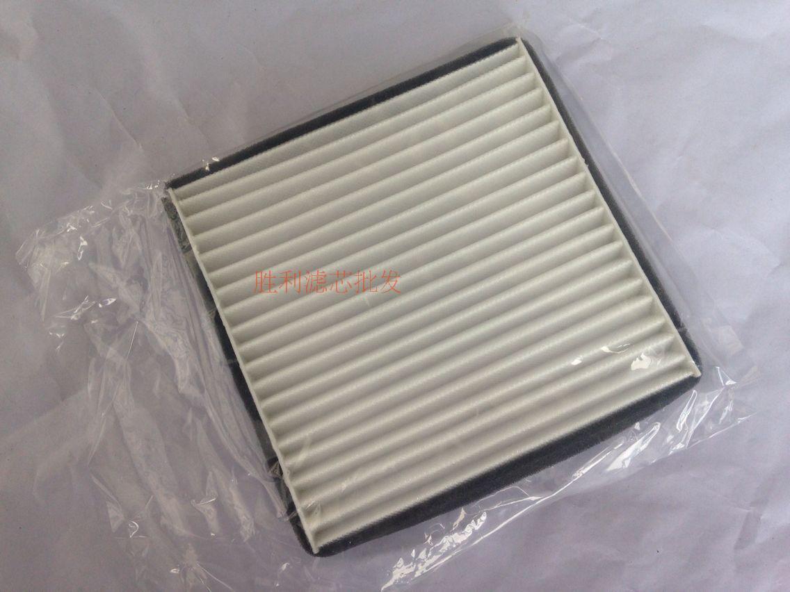 五菱荣光空调格 630/鸿图/宏光空调滤芯 东风小康风光空调滤清器图片
