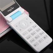UniscopE/优思 U W2014D翻盖老人手机移动老年机翻盖手机女老人机