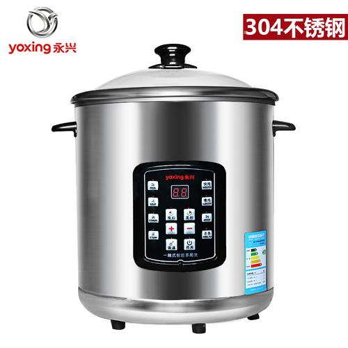 永兴 DYG-40AFK电炖锅304不锈钢电汤锅煲隔水炖陶瓷盅预约定时大