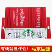 迷你小型功放机 2.0声道桌面音响功放 家用直流12V小功放 2001