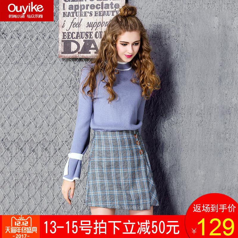 2017秋冬新款半身裙套装裙时尚格子A字短裙+针织毛衣两件套女装潮