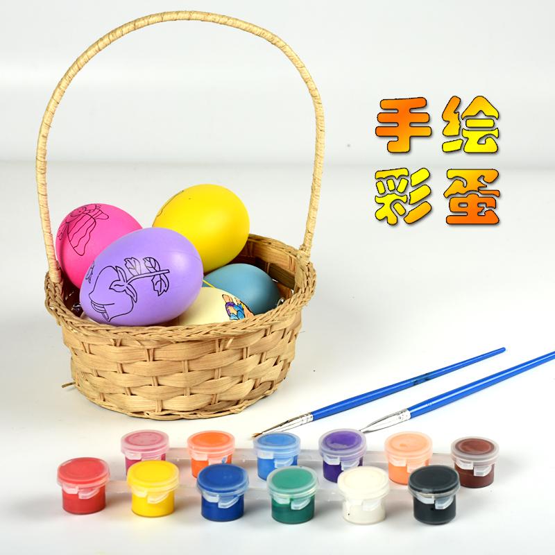 儿童创意手绘仿真鸡蛋 幼儿园diy手工制作材料美术绘画涂色彩蛋