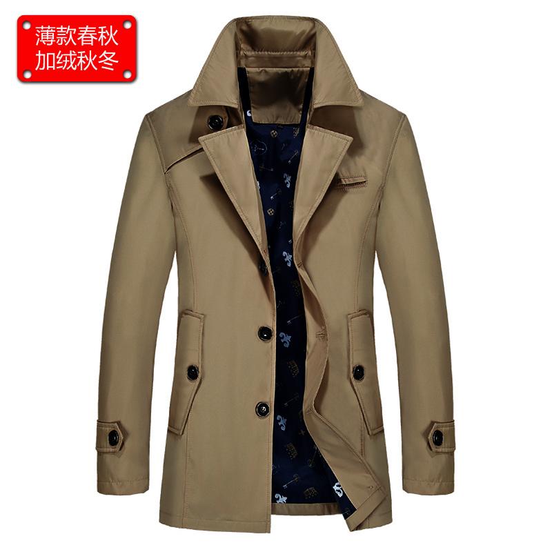 秋冬中长款风衣男夹克薄款中年商务休闲装翻领大衣加大码加绒外套