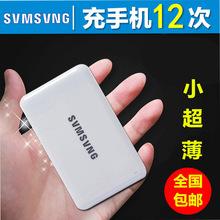 超薄充电宝20000毫安苹果三星小米手机通用便携聚合物移动电源