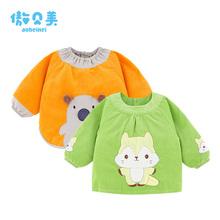 婴儿吃饭罩衣宝宝长袖灯芯绒反穿衣男童女童纯棉冬季防水围兜1252