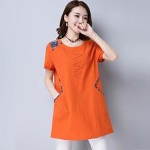 50岁中年女士中长款 T恤纯棉上衣裙子潮 妈妈装 短袖 夏装 夏季新款