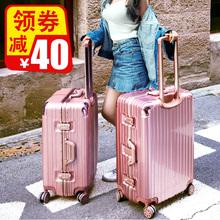 固派行李箱万向轮拉杆箱男女20旅行箱24铝框登机26寸学生密码箱子