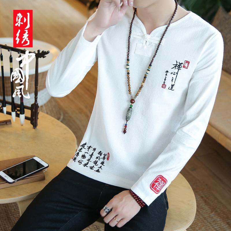 秋季刺绣长袖t恤中国风男装宽松棉麻长袖复古亚麻上衣韩版 有大码