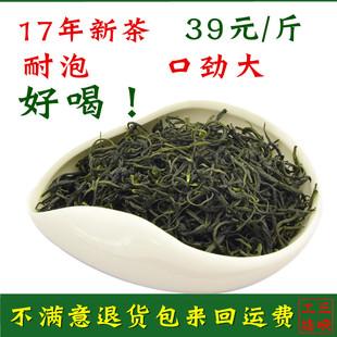 2017年新茶 宜昌峡州碧峰500克 绿茶五峰毛尖湖北三峡包邮