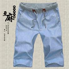 亚麻短裤男夏季中裤子韩版五分亚麻裤潮男士休闲七分沙滩短裤男薄