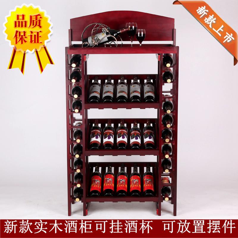 欧式实木红酒架酒柜红酒展示架立式葡萄酒架简约红