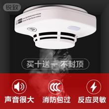 烟雾报警器家用无线室内消防火灾3C认证有线独立式烟感器报警器