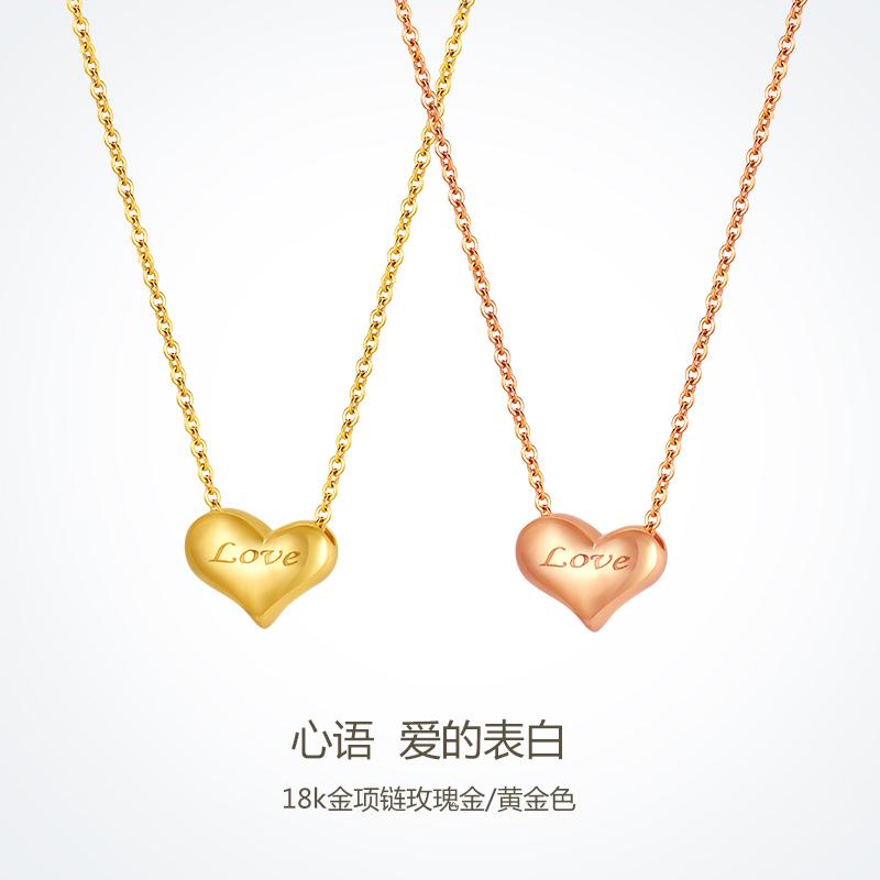 18K白金项链女吊坠锁骨链日韩简约心形彩金项链情人节礼物送女友
