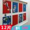 彩色带胶软木板照片墙 背景墙软木贴 留言板 公告栏 水松板 墙板