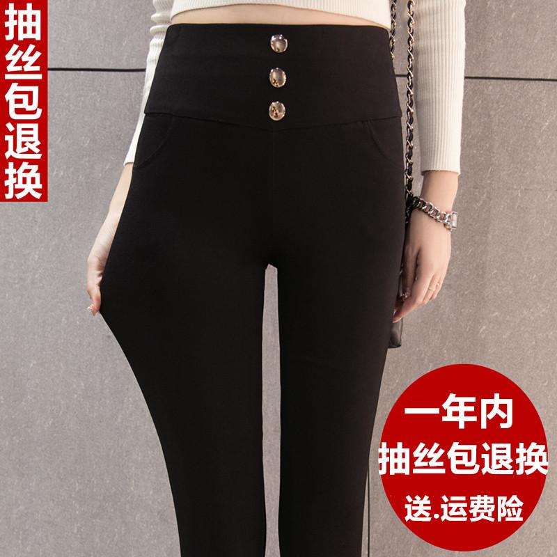 黑色打底裤外穿长裤女秋冬新品不抽丝高腰弹力显瘦紧身铅笔小脚裤 - 打底裤
