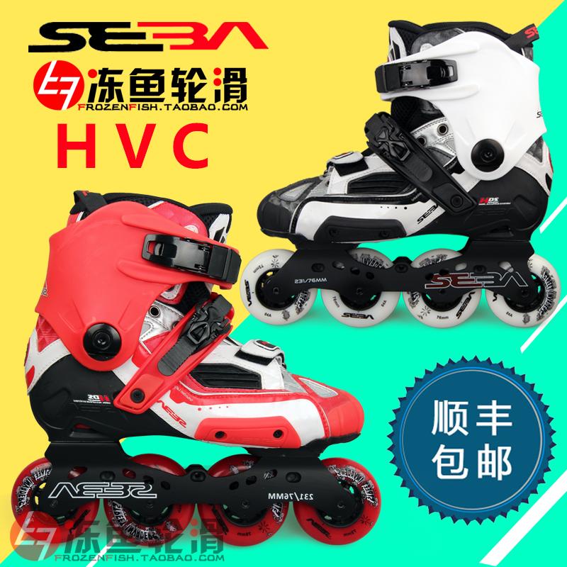 花鞋溜冰鞋款輪滑鞋hv成人 凍魚輪滑