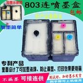 2132打印机连喷连供墨盒可加墨 2131 适用惠普803墨盒HP1112 1111图片