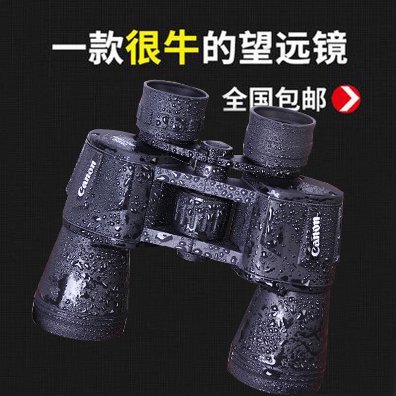 手機微光雙筒夜視中國軍眼鏡演唱會望遠鏡高倍天天成人