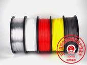 3D打印机耗材PLA 1.75mm 白红绿蓝金银黑紫橙黄透明1kg全新料不堵