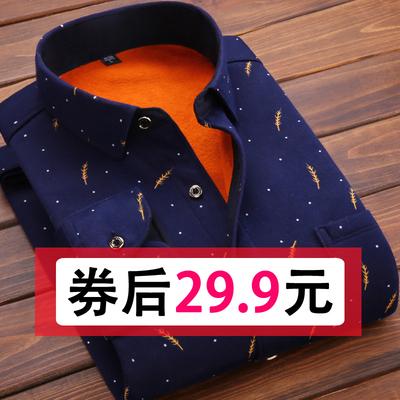 男士保暖衬衫加绒加厚长袖修身韩版潮寸衫秋冬季格子衬衣男装衣服