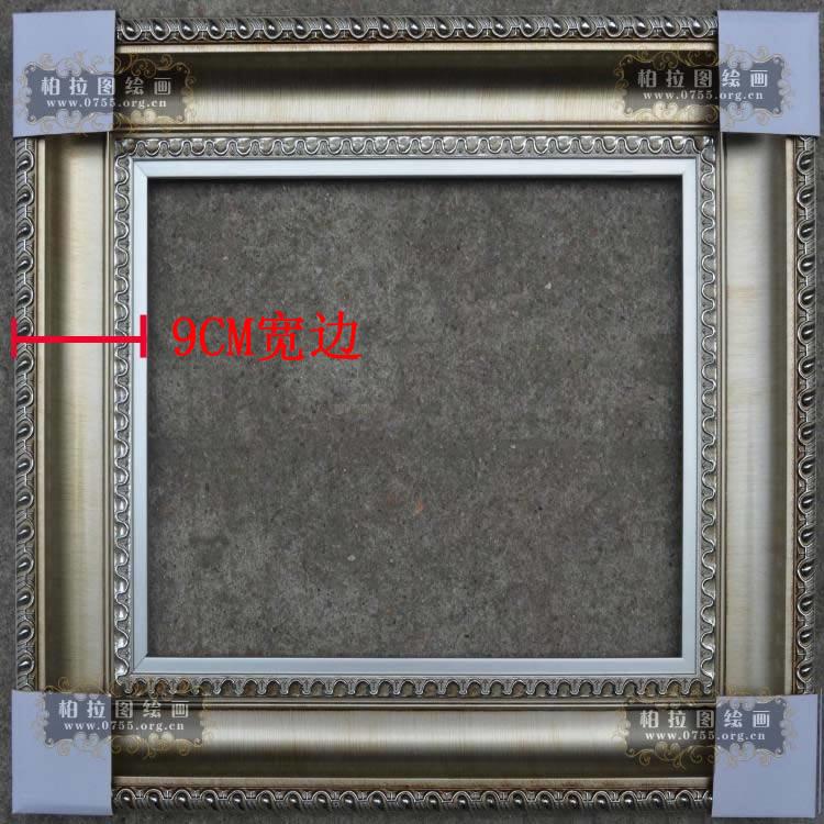 欧式实木油画画框 装饰画框