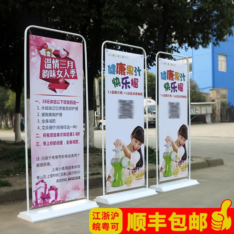 门型x展架60广告架子展示架160立式易拉宝80x180形海报架设计制作