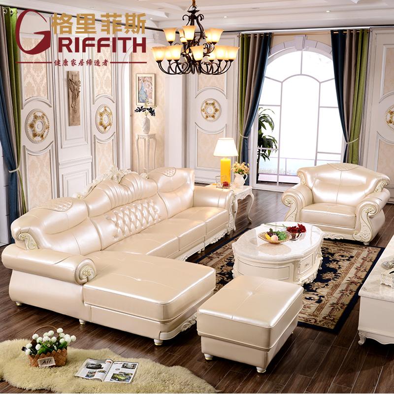 欧式沙发组合真皮沙发头层牛皮大小户型客厅家具整装简欧转角沙发