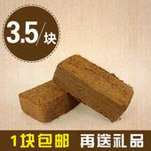 进口椰砖椰土椰糠椰粉砖650g种菜种植土无菌兰花土营养土爬宠垫材