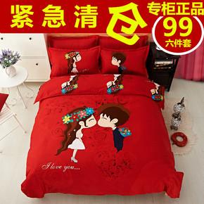 婚庆大红全棉四件套 结婚加厚磨毛2.0m被套床单1.8m双人床上用品