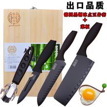厨房家用组合厨具全套刀具砧板菜板五件套 德国厨房不锈钢菜刀套装