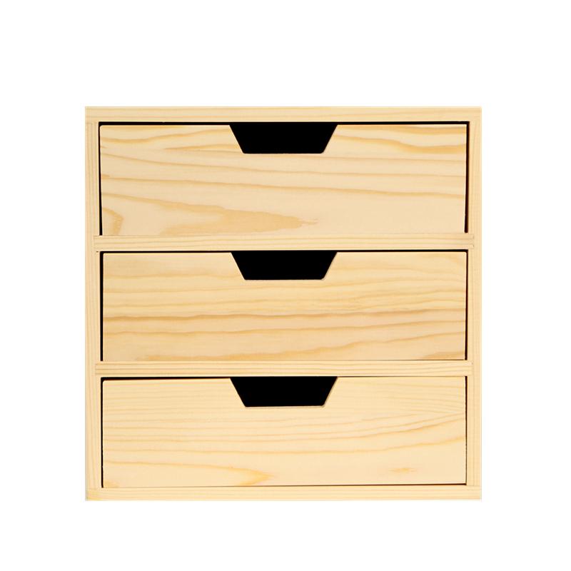 实木方形松木提手木制收纳筐简约宜家北欧桌面卧室