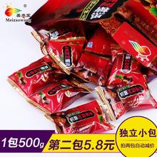 美枣王无核阿胶枣500g蜜饯黑糖金丝蜜枣独立小包装喜糖零食泡茶水