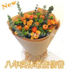 新品高档欧式风小雏菊洋牡丹花束女人节同城鲜花速递生日北京包邮