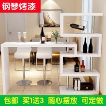 宜家家用烤漆酒吧转角吧台桌椅组合客厅玄关间厅旋转创意隔断酒柜