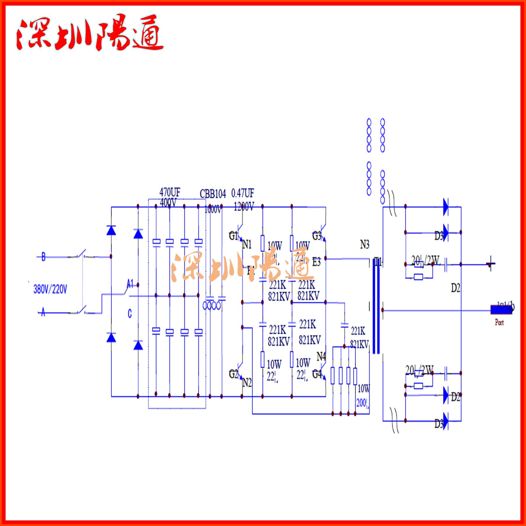 山东青岛艾特尔实比特焊机逆变板igbt单管焊机驱动板zx7400线路板图片