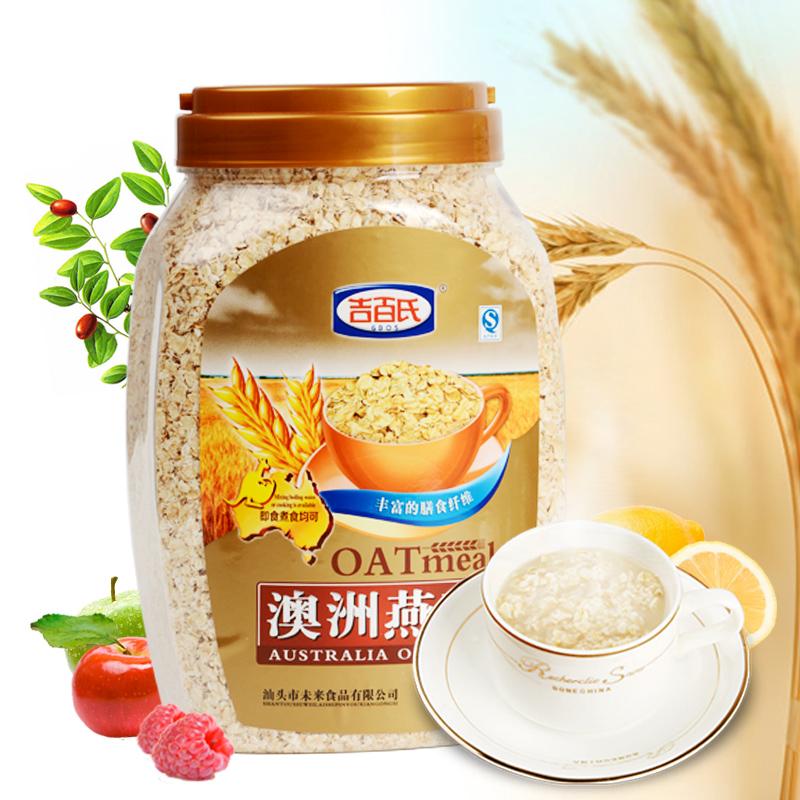 原味无糖燕麦片1000g