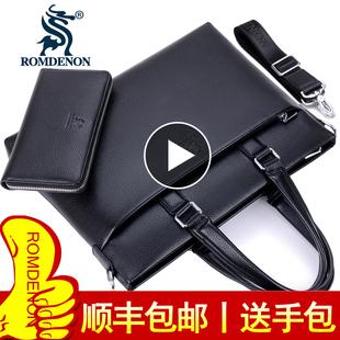 男包商务手提包横款单肩包 休闲斜挎包电脑包 男士公文包软皮包包